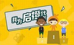 启橙英语回望2017,2018启橙将继续提供更多的英语课程与活