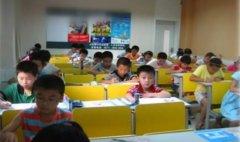 启橙英语启橙英语科普常见的少儿英语等级考试