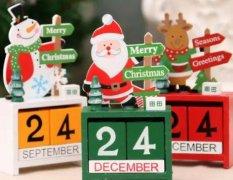 启橙英语30个免费名额?快点跟随启橙精灵点亮圣诞之夜吧
