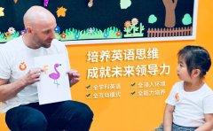 启橙英语南京启橙英语收费有人知道吗
