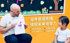 启橙英语南京3-6岁孩子学英语就到启橙英语